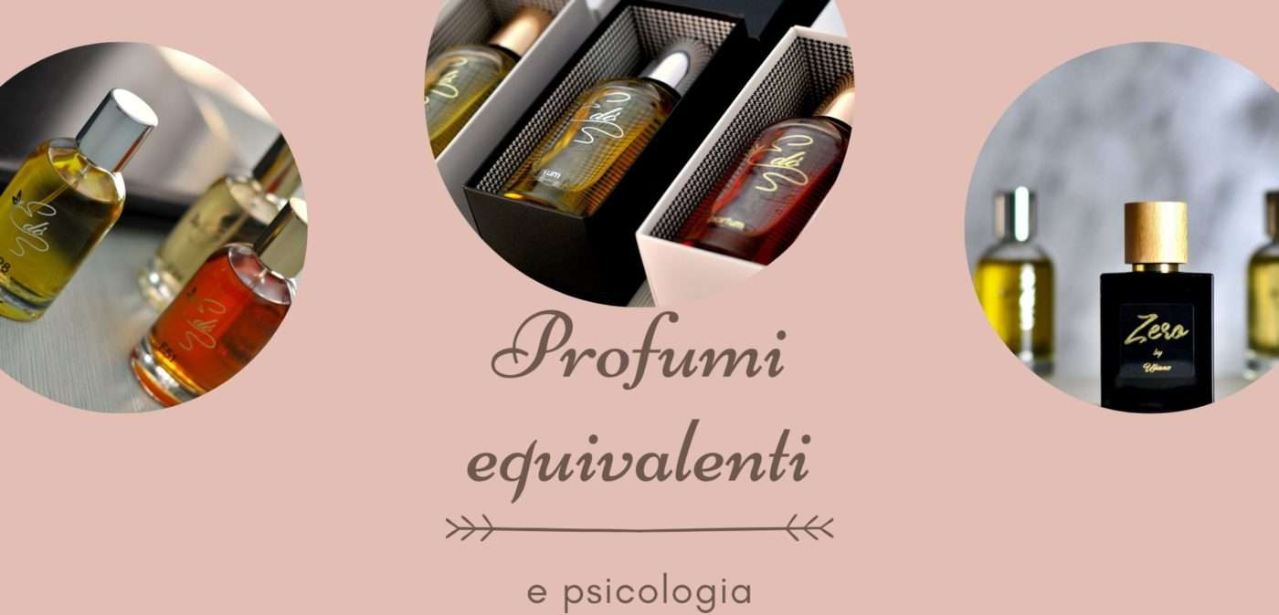 profumi equivalenti fragranze simili